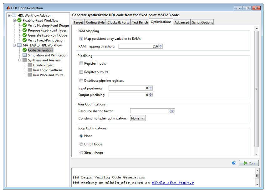Programming software / FPGA - HDL Coder™ - The MathWorks - Videos