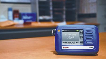 Cement analyzer / identification / portable / sampling - TruNarc