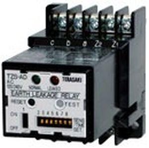 Earthleakage monitoring relay current DIN rail Terasaki