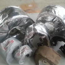 Removable insulating blanket / for turbo-compressors / fiberglass