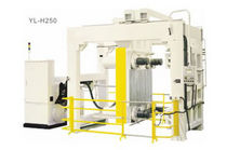Vertical injection molding machine / hydraulic / LSR