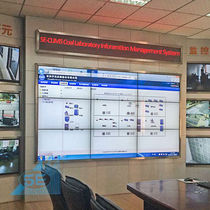 WAN management system / WLAN / for coal / laboratory data