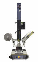 Vibrating feeder / manual / film