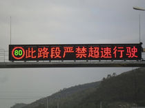 Traffic variable-message sign / for high-traffic areas / full-matrix