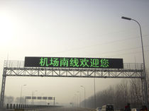 Traffic variable-message sign / gantry