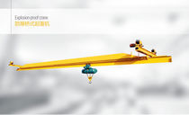 Single-girder overhead crane / for lifting molten metal / explosion-proof
