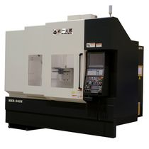 3-axis machining center / vertical / with rotary table