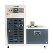 Temperature test chamber / environmental / low-temperature / UV