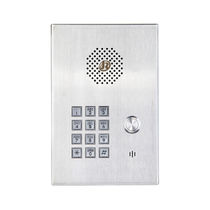 Emergency intercom