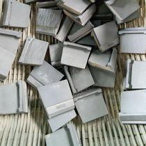Adaptative insert / tungsten carbide / custom