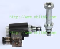 2-way solenoid valve  Ningbo Longteng Hydraulic Components Co.,Ltd.