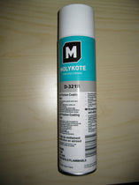 Dry lubricant