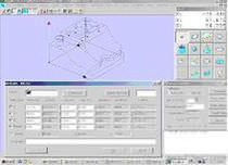 Measuring machine software