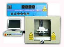 CO2 laser marking machine / bench-top