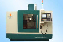 3-axis CNC vertical machining center 650 x 400 x 480 mm | XH714 Changsha Jinling Machine Tool