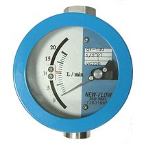 Piston flow switch / for water / for oil / for liquids