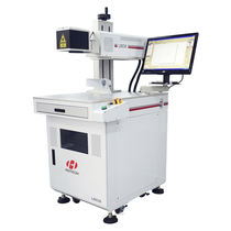 CO2 laser marking machine / for integration / compact / programmable