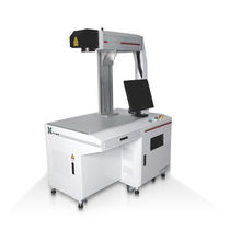 Laser marking machine / for electronic components