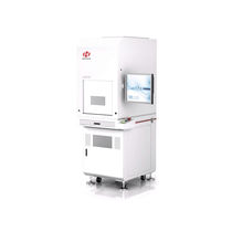 Laser marking machine / high-speed / deep