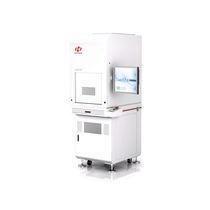 Laser marking machine / high-speed / deep marking