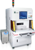 Nd:YVO4 laser marking machine