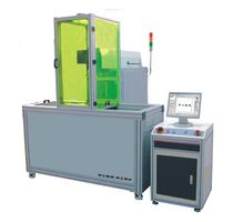 Laser marking machine / for leather
