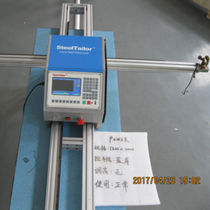 Metal cutting machine / oxy-fuel / CNC / portable