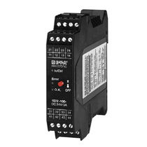 DIN rail solid state relay