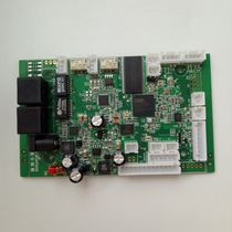 VoIP printed circuit board / prepreg PCB / for telephones