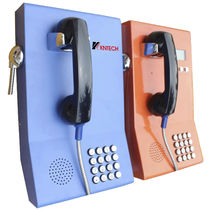Standard telephone / intrinsically safe / vandal-proof / IP65