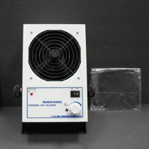 Ionizing air blower / single-stage / for static charge elimination