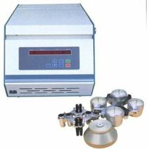Refrigerated centrifuge / laboratory / vertical / benchtop