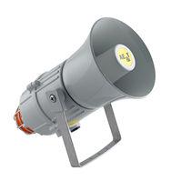 IP66 alarm sounder / IP67 / with signal light