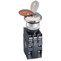 Key lock push-button switch / emergency stop / IP65