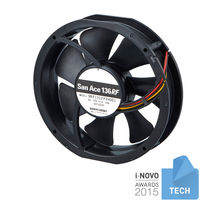 Axial fan / cooling / DC / reversible