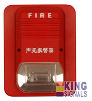 alarm siren with lighted signal 20 / 30 V DC, 100 dB | KBR-01 King signals company
