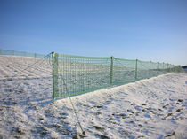 anti snowdrift netting  KEALA