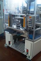 automated test system  Dauma