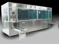 automated ultrasonic cleaning machine PLURITANK NOVATEC srl - Surface Finishing Technology