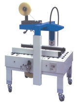 automatic case sealer (adhesive tape) 200RS Bivans Corporation