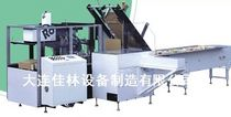 automatic end load case packer 8 - 12 p/min | JTP-05 Dalian Jialin Machine Manufacture Co., Ltd.