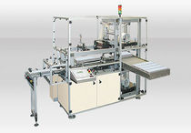 automatic sleeve wrapping machine for pharmaceutical products max. 130 p/min | SBP-100 Heino Ilsemann GmbH