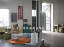 automatic turntable stretch wrapper JT-2000 Dalian Jialin Machine Manufacture Co., Ltd.