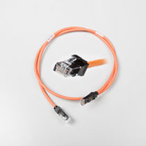 category 5e LAN patch-cable 1 - 20 m | LANmark-5 series  Nexans