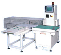 checkweigher 500 - 5 000 g | CPS 500 Stiavelli
