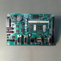CPU module  C.J.B. Computer Job Srl