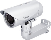 day / night network CCTV camera 1600 x 1200 px | IP7361 VIVOTEK INC.