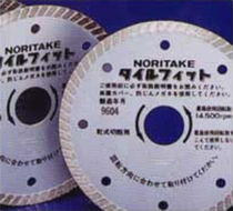 diamond cut-off wheel  Noritake Abrasives