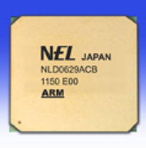 digital signal processor (DSP)  NTT Electronics
