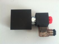 direct operated solenoid valve SV5-08-2.NC.P Ningbo Longteng Hydraulic Components Co.,Ltd.